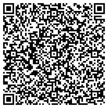 QR-код с контактной информацией организации Универсал сервис, ТОО