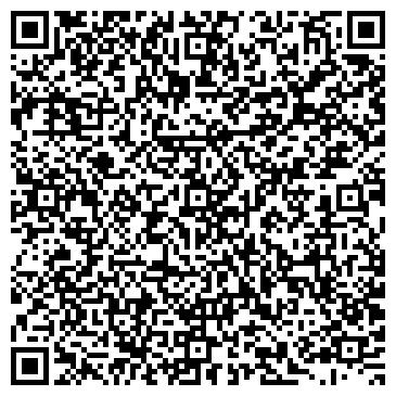 QR-код с контактной информацией организации Казкомплект ТД, ТОО