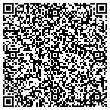 QR-код с контактной информацией организации Контейнерные перевозки, ТОО