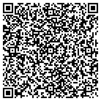 QR-код с контактной информацией организации Valtry Trans, TOO