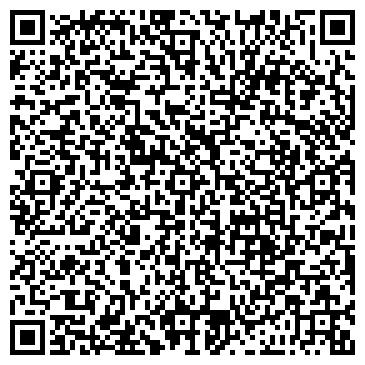 QR-код с контактной информацией организации Теховиват Казахстан, ТОО