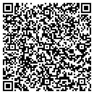 QR-код с контактной информацией организации Интермувекс, ТОО