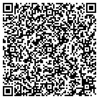 QR-код с контактной информацией организации КУТТЫ ЖОЛ, ТОО
