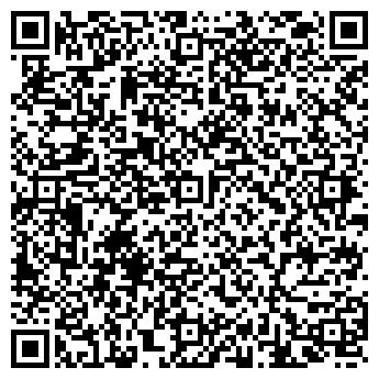 QR-код с контактной информацией организации TIS Intertrans, ТОО