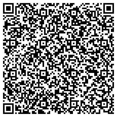 QR-код с контактной информацией организации Транспортная Компания ТАТ, ТОО