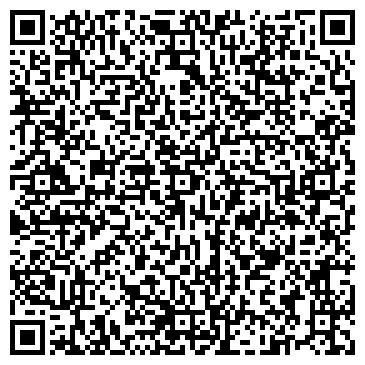 QR-код с контактной информацией организации Адем-Жан, ТОО
