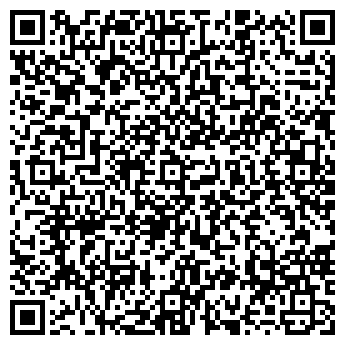 QR-код с контактной информацией организации Черис-Актау, ТОО