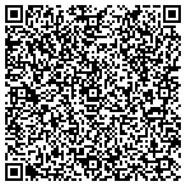 QR-код с контактной информацией организации SeeLandAir (СииЛэндЭйр), ТОО