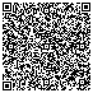 QR-код с контактной информацией организации ГалаТенгизТранс, ТОО