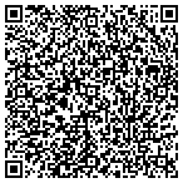 QR-код с контактной информацией организации Форскип Би Уай, ОДО