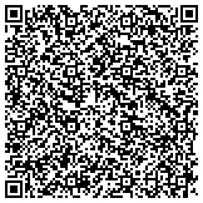 QR-код с контактной информацией организации Interdean Relocation Services (Интердин релакейшн сервис), ТОО