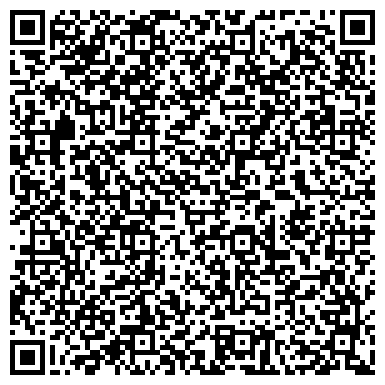QR-код с контактной информацией организации Дрожжа В. В. (Клуб 5 тонн), ИП