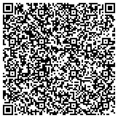 QR-код с контактной информацией организации Trialko Logistics Support(Триалко Лоджистикс Суппорт), ТОО