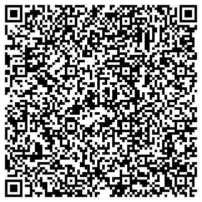 QR-код с контактной информацией организации Central Asia Logistics Management (Централ Азия Лоджистик Менеджемент), ТОО