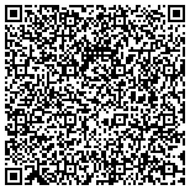 QR-код с контактной информацией организации GUW Logistics(Гув лоджистикс), ТОО