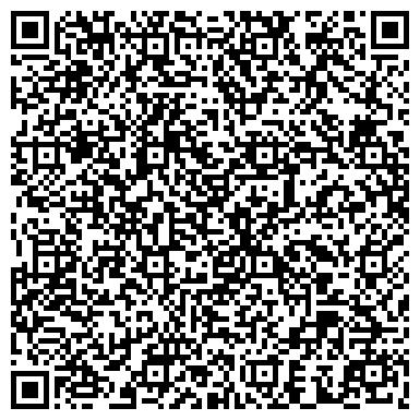 QR-код с контактной информацией организации Trans Way Logistic (Транс Вей Логистик), ТОО