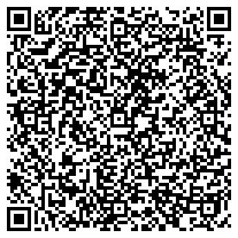 QR-код с контактной информацией организации ОптимаКонсалт, ООО