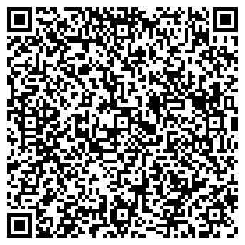 QR-код с контактной информацией организации НОУБЛ ЭРА, ТОО