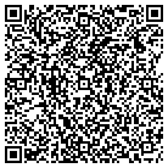 QR-код с контактной информацией организации Автовнештранс, УП