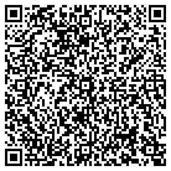 QR-код с контактной информацией организации ТМФ-Транс, ООО