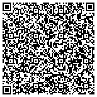 QR-код с контактной информацией организации L POST Kazakhstan (Эл Пост Казахстан), ТОО