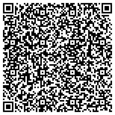 QR-код с контактной информацией организации Transatlantic.inc (Трансантлантик.инк), ТОО
