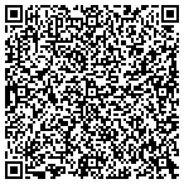 QR-код с контактной информацией организации Веро-тандем, ТОО