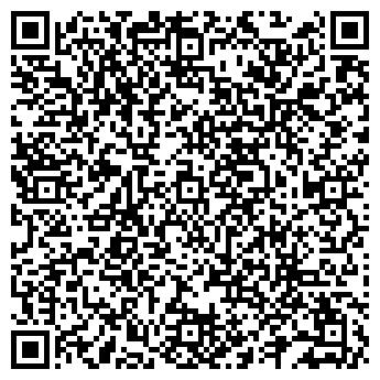 QR-код с контактной информацией организации Сумейр, ТОО