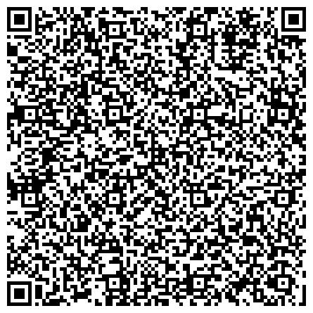 QR-код с контактной информацией организации ШЫНҒАР ТРАНС, ТОО транспортная компания