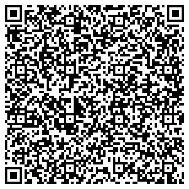 QR-код с контактной информацией организации NK-Cargo (НК-Карго), ТОО
