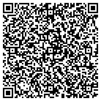 QR-код с контактной информацией организации Стангер, ООО