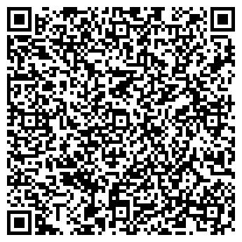 QR-код с контактной информацией организации Алматы Limo, ИП