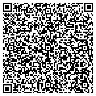 QR-код с контактной информацией организации Trans Petroleum (Транс Петролиум), ТОО