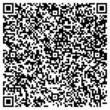 QR-код с контактной информацией организации Байт-Транзит-Экспедиция, ООО