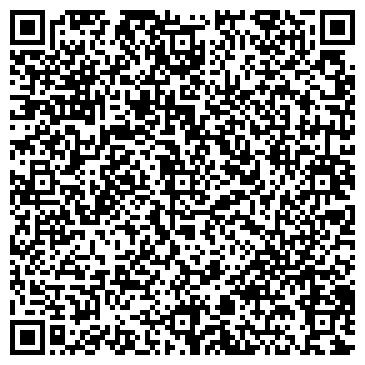QR-код с контактной информацией организации Межтранс транспортно-экспедиционное предприятие