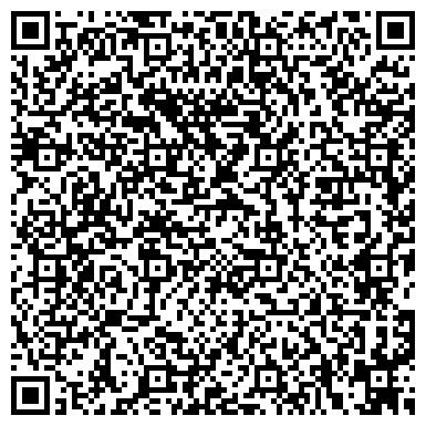QR-код с контактной информацией организации SAV KAZAKHSTAN (САВ КАЗАХСТАН), ТОО