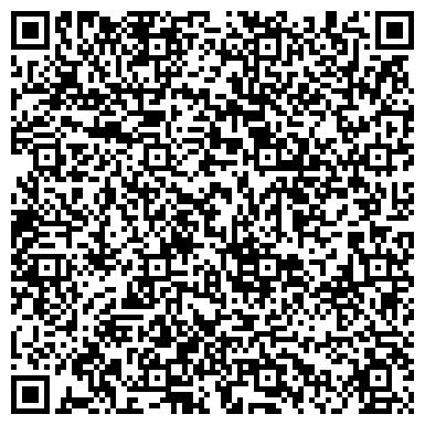 QR-код с контактной информацией организации Экспертстройтехнология, ТОО