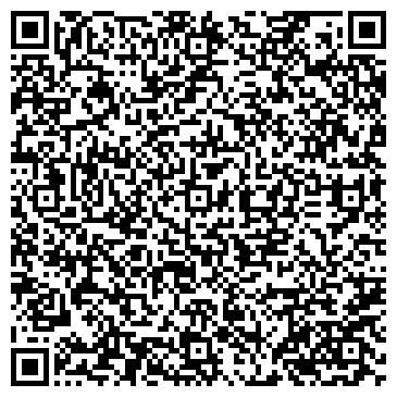 QR-код с контактной информацией организации Центр развития карьеры, ТОО
