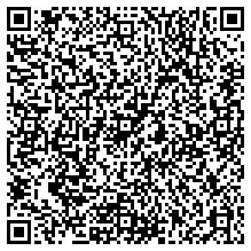 QR-код с контактной информацией организации UPS (УПС), ТОО
