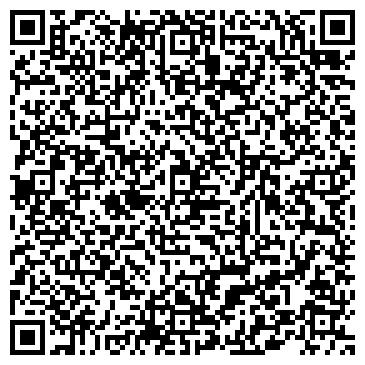 QR-код с контактной информацией организации Легия-Транс, ЧТУП