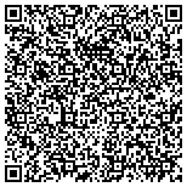 QR-код с контактной информацией организации EGT Kazakhstan & CA (ЕйДжиТи Казазхстан & CиЭй), ТОО