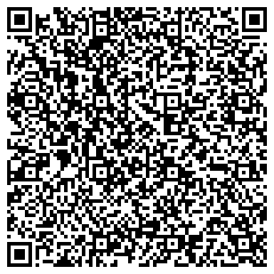 QR-код с контактной информацией организации Safi Trans Spedition (Сафи Транс экспедишн), ТОО