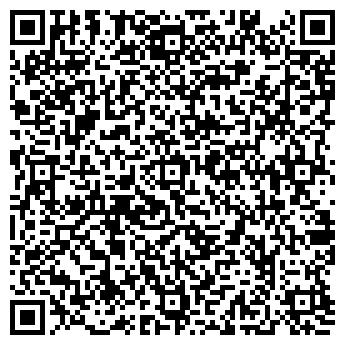 QR-код с контактной информацией организации Гермес, ИП