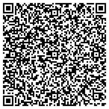 QR-код с контактной информацией организации CargoLight (Карго Лайт), ТОО