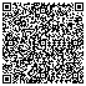 QR-код с контактной информацией организации Меркур Кастом,ТОО