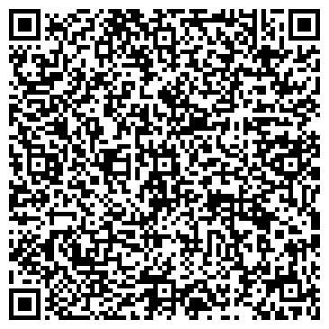 QR-код с контактной информацией организации MORY LDI Kazakhstan (Мори Лди Казахстан), ТОО
