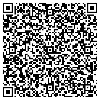 QR-код с контактной информацией организации ООО ЭкоСкайГрупп