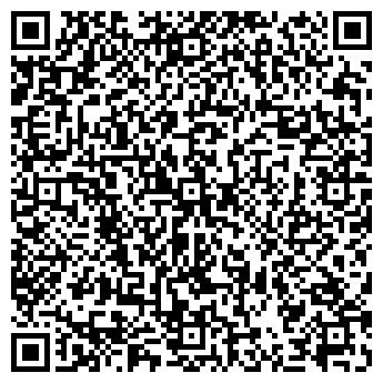 QR-код с контактной информацией организации Сана и К, ЧУП