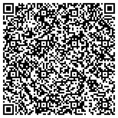 QR-код с контактной информацией организации AsiaCargo (Азия Карго), ТОО