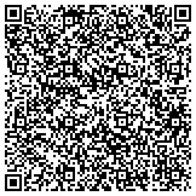 QR-код с контактной информацией организации West Project Group (Уест Проджект Груп), ТОО